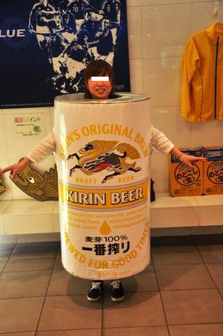 缶ビール飲もう