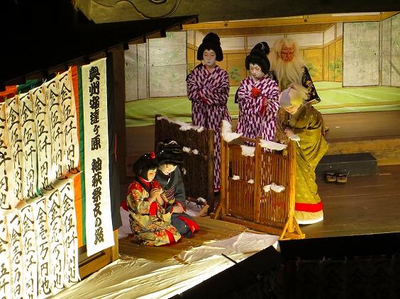 はじめての歌舞伎です!