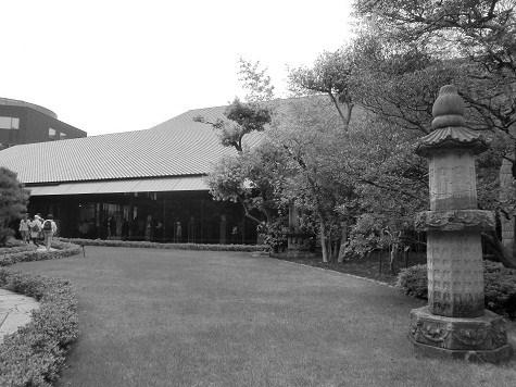 根津美術館。