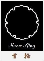 雪輪文様。