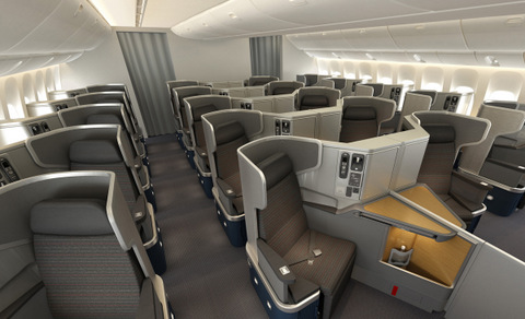 img_business_class_seats.jpg