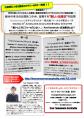 Ken yamamoto blog