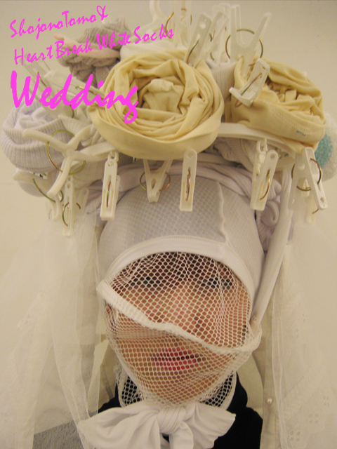 Bride made of socks:face2