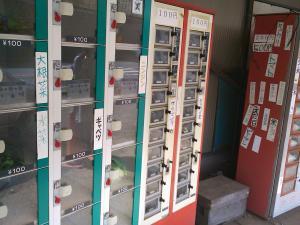 野菜自販機