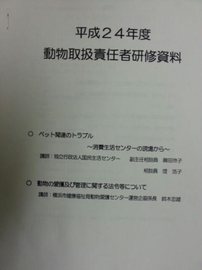 IMG_2012111712255_convert_20121117171035.jpg