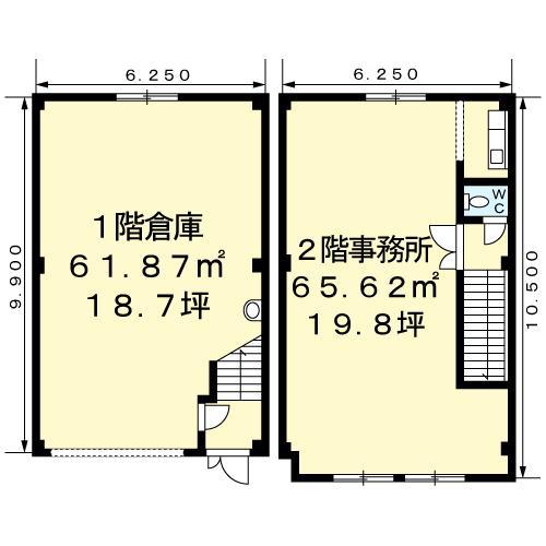 003048301-01.jpg