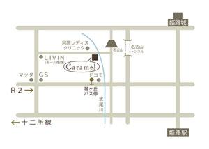Caramel・地図
