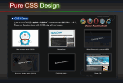 Pure CSS Design
