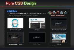 Pure CSS Design