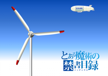 css_Wind_Electricity_005.png