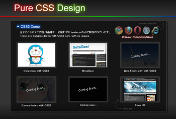 doraemon_css3_v2_003.png
