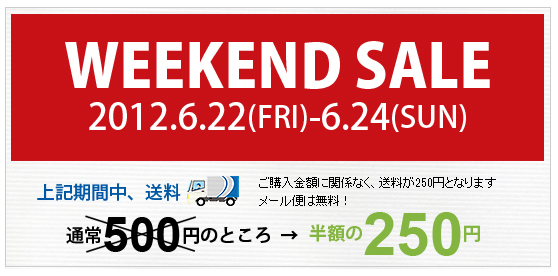 0622weekendsale
