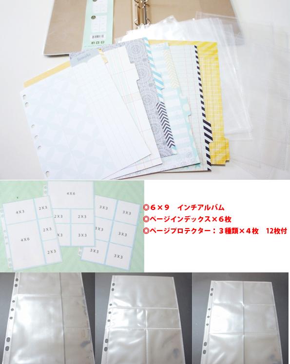 pp_album.jpg