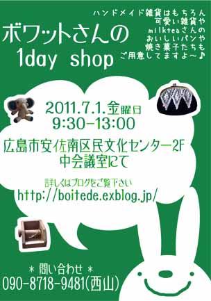 7-1-1dayweb.jpg