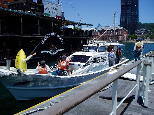 体験乗船③