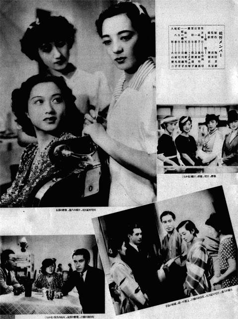 家庭日記比べ松竹版1938oct