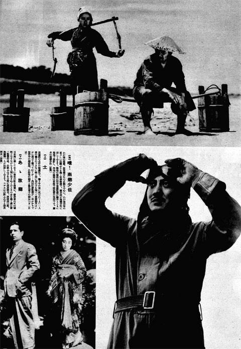 噫!南郷少佐・土・あゝ故郷1938oct