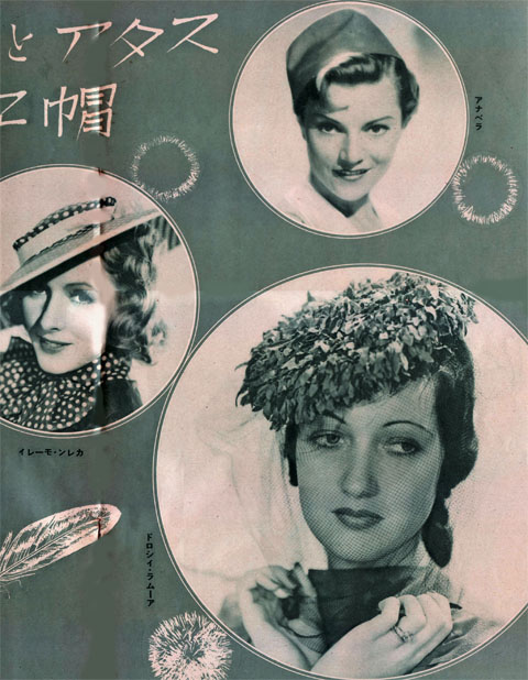 スタアと帽子1938oct