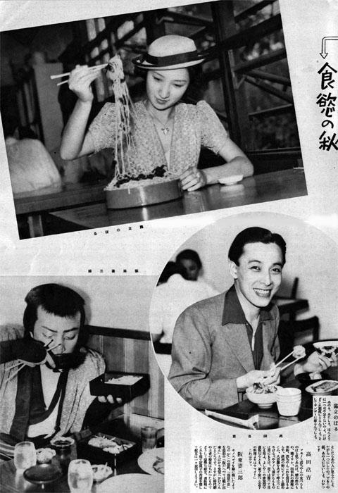 食慾の秋1938oct