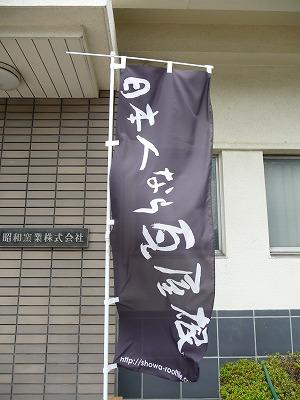 P1050882.jpg