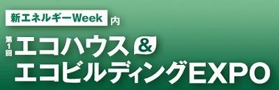 logo_ECO_jp.jpg
