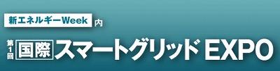 logo_SMART_jp.jpg