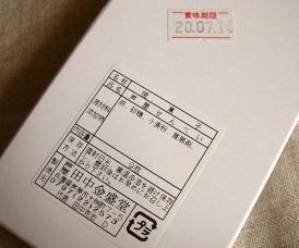 20080517_826.jpg