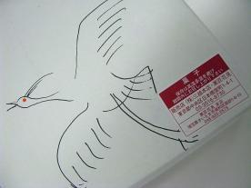 20081019_002.jpg