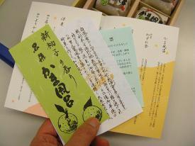 20081117_328.jpg