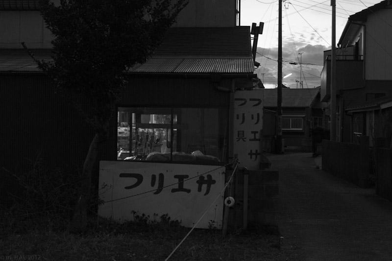 boso_2012-01-23-1.jpg