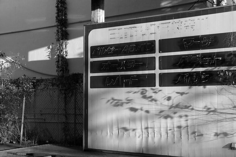 kurihama_2011-12-28-2.jpg