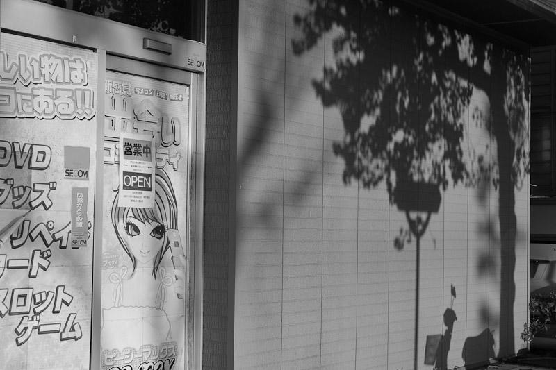 kurihama_2011-12-28-4.jpg