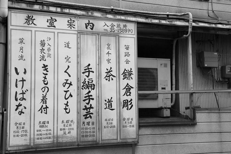 kurihama_20111030-1.jpg