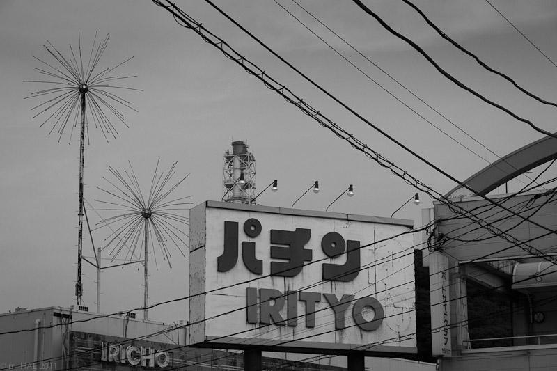 kurihama_20111030-2.jpg