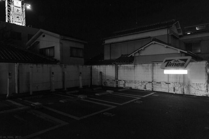 kurihama_20111113-5.jpg