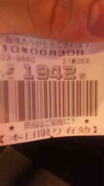 100630_20593711.jpg