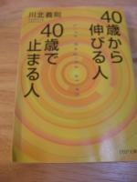 abx03.jpg