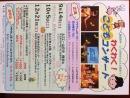 写真 2013-09-24 23 44 11