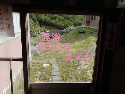 bP9220166.jpg