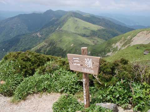 三嶺山頂 西熊方面