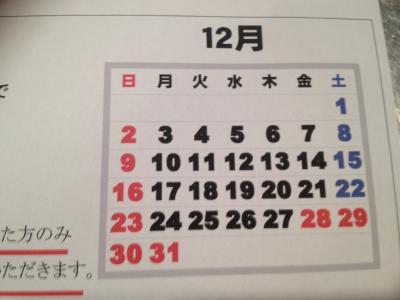 IMG_0390_convert_20121202145508.jpg