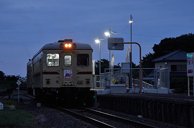 2004ajigaura