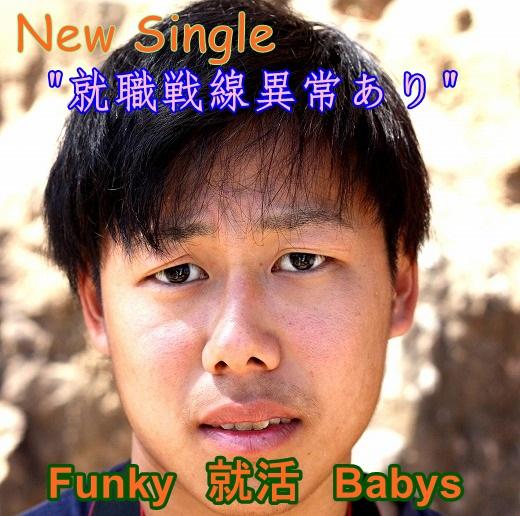 newfunky33221.jpg
