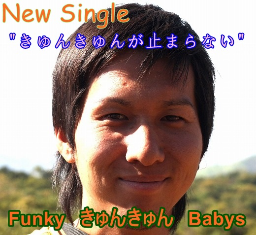 newfunky3322112.jpg