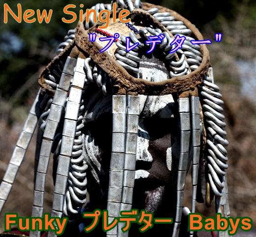 newfunky332211211.jpg
