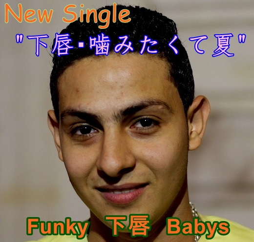 newfunky5431111111.jpg