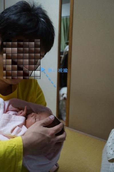 DSC012301.jpg