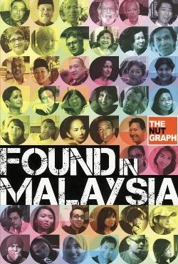 Found-in-Malaysia-book.jpg