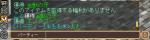 初エノク!