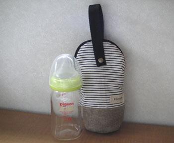 哺乳瓶ケース1